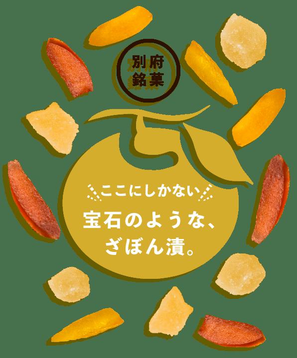 由来 三味 の 三味線の歴史と「さわり」について